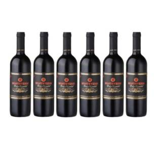 Monteverdi Dolce novella wino poziomkowe włoskie