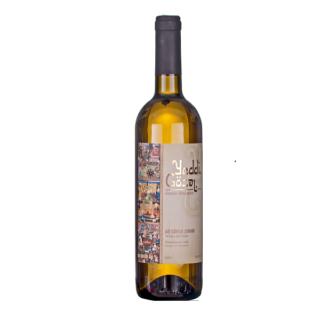 Wino białe wytrawne azerskie Kupaż Bayan-Shire z Rkatsiteli.